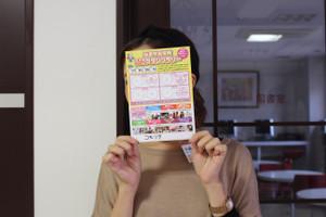 滋慶学園福岡合同イベント☆お仕事体験フェスタ☆に行こう!
