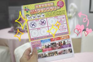 第1回☆お仕事体験フェスタ☆レポーー!