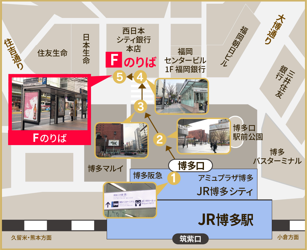 JR博多周辺マップ
