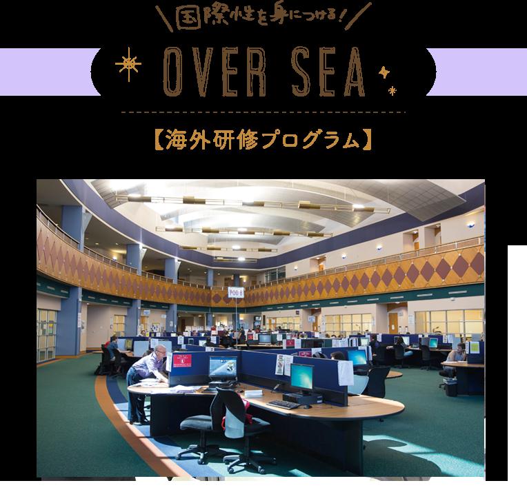福岡ウェディング「カジノマネジメントコース」