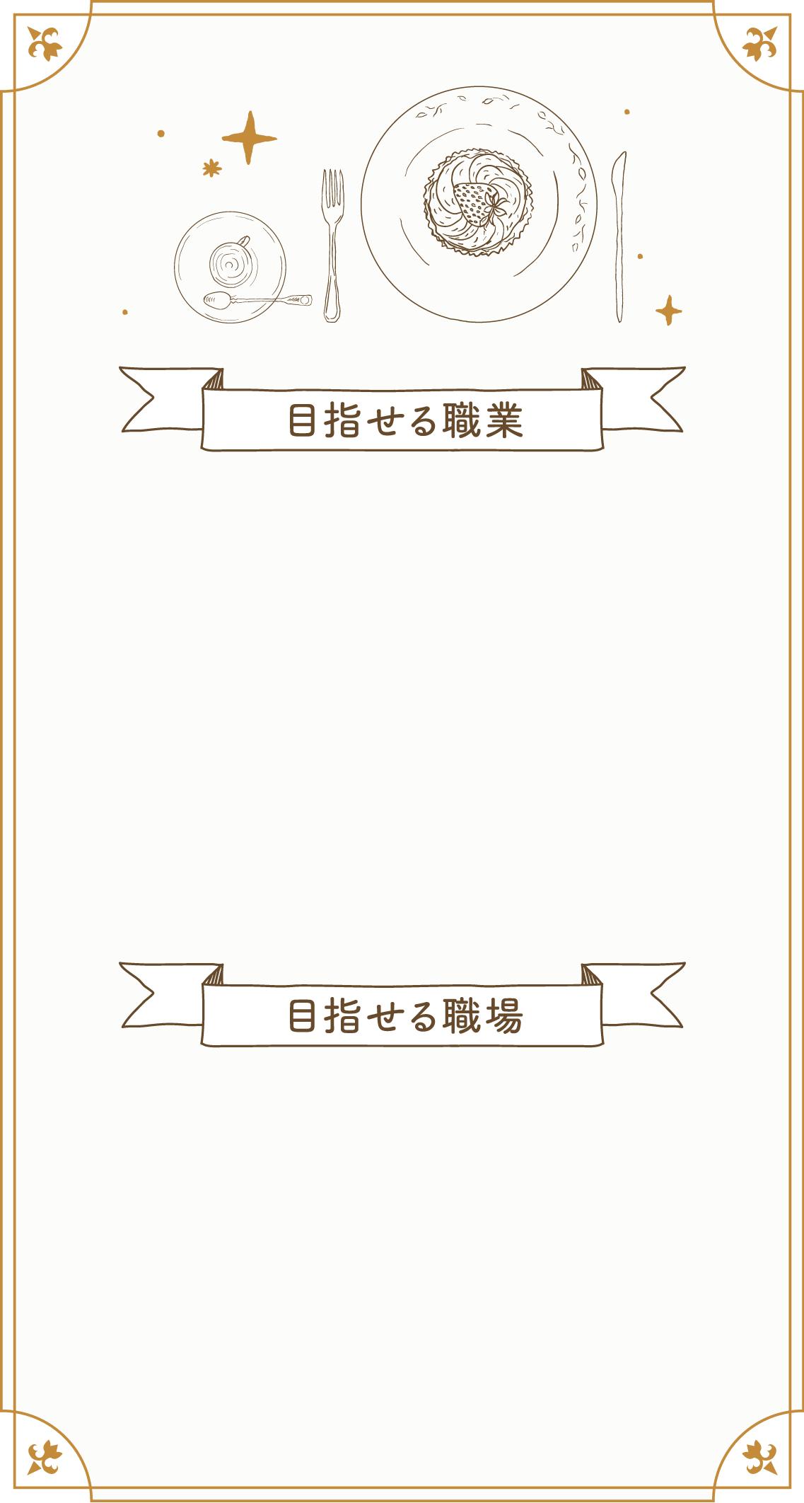 福岡ウェディング「なるにはブライダル」
