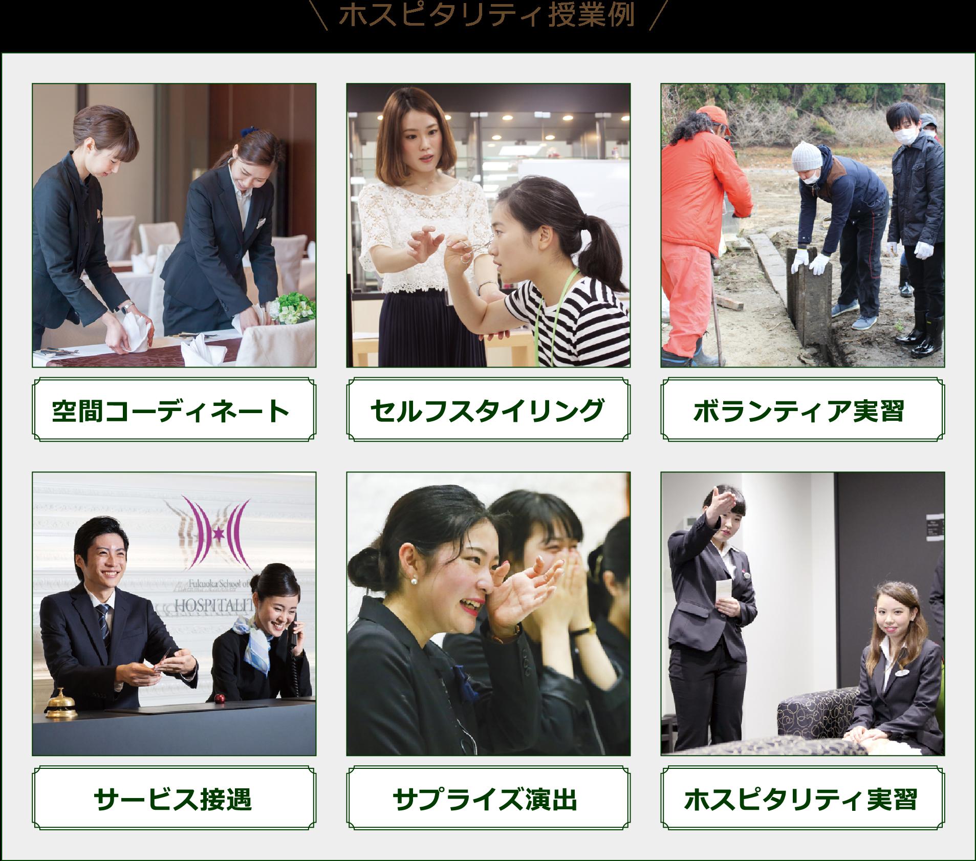 福岡ウェディング「ホテルワールド」