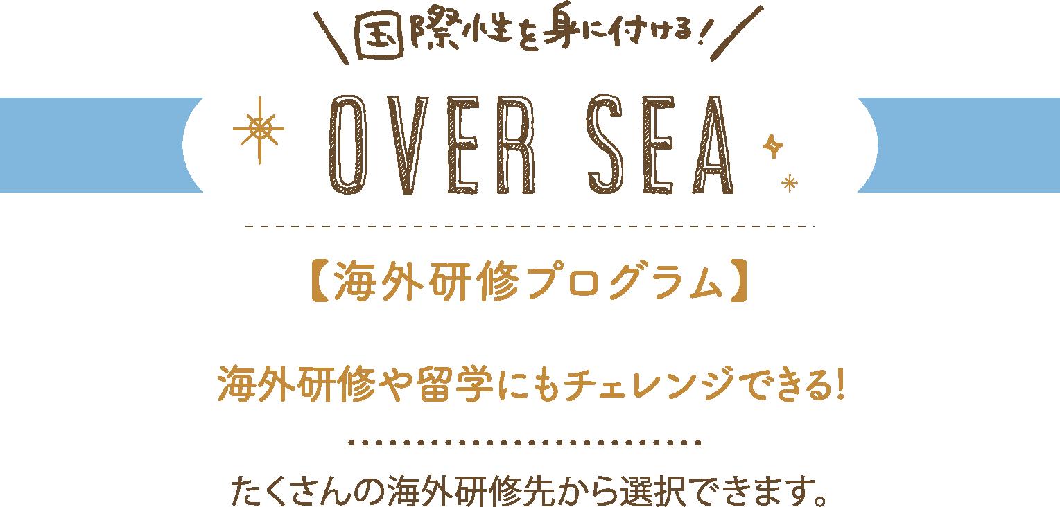 福岡ウェディング「夜間/ホテル&ブライダル総合コース」