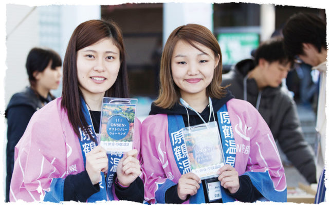 「ONSEN・ガストロノミーウォーキングin朝倉・原鶴温泉」イベント支援