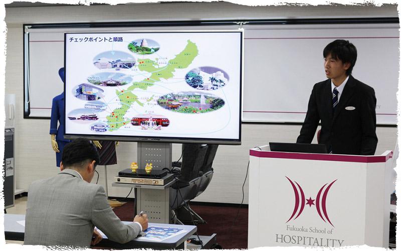 沖縄旅行ツアー企画プロジェクト